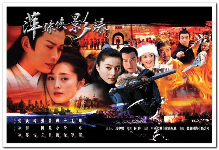 Xem phim Anh Hùng Thành Ngõa Trì